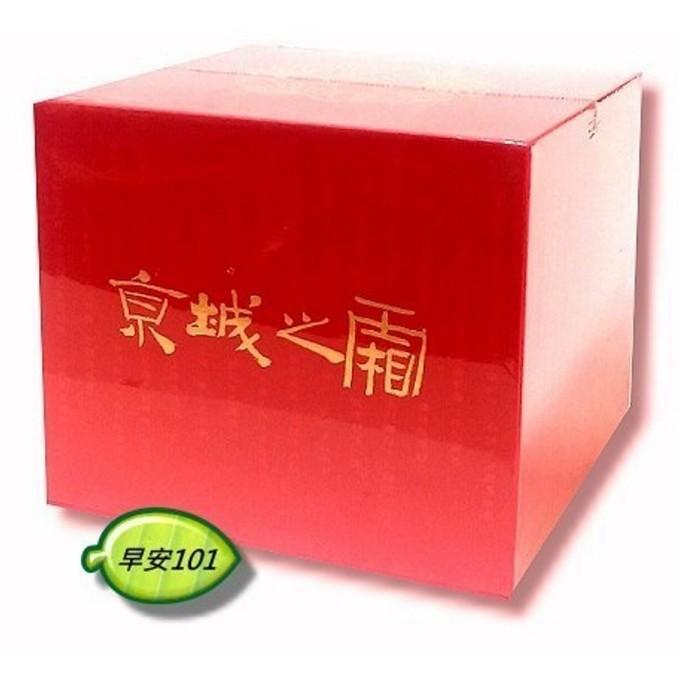 ╭*早安101 *╯牛爾 親研 60植萃十全頂級精華霜EX㊣↘ 京城之霜