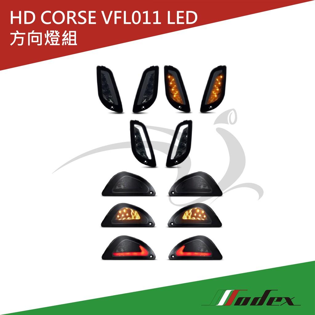 【MODEX】VESPA 偉士牌 LX/LXV//LT/S HD CORSE VFL011 LED 方向燈組