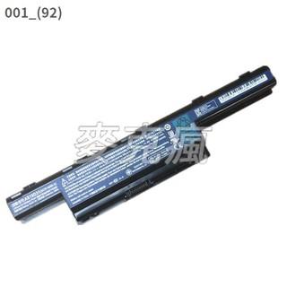現貨原裝全新ACER宏碁Aspire 4755G系列6芯電池/ 變壓器/ 電源供應器-012 新北市