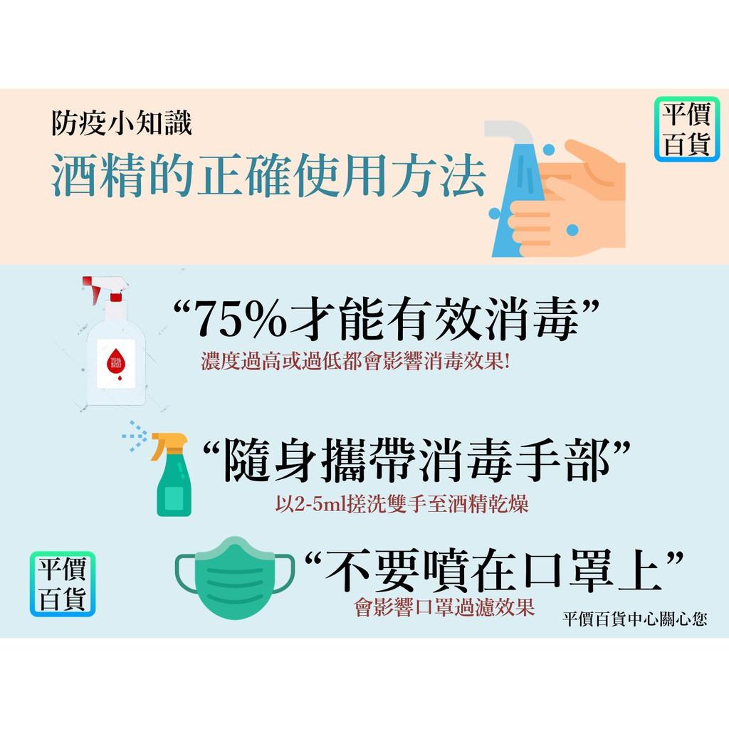 庫存不多!《快速出貨》[現貨]食用級75%酒精乾洗手500ml/小朋友手部清潔 /通過MSDS檢測、濃度證明、殺菌測試