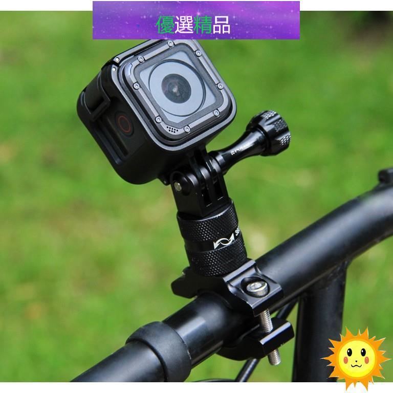 🌈現貨🌈Insta360 ONE X 2/X/R/DJI Osmo Action/Gopro運動相機配件自行車支架戶