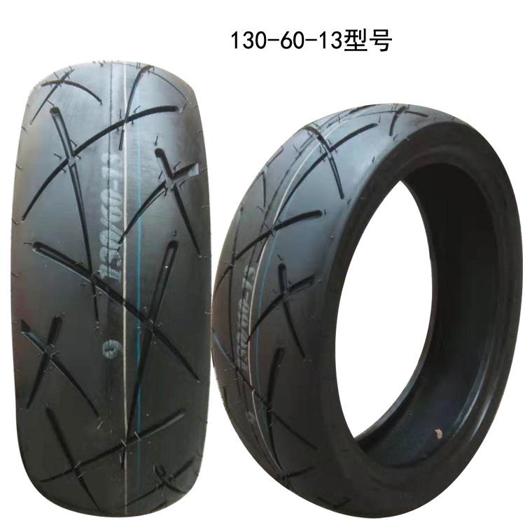 ✿◐#輪轂   130-60-13馬杰斯特T T5T6T8T9T10摩托車踏板車電動車輪胎輪轂配件