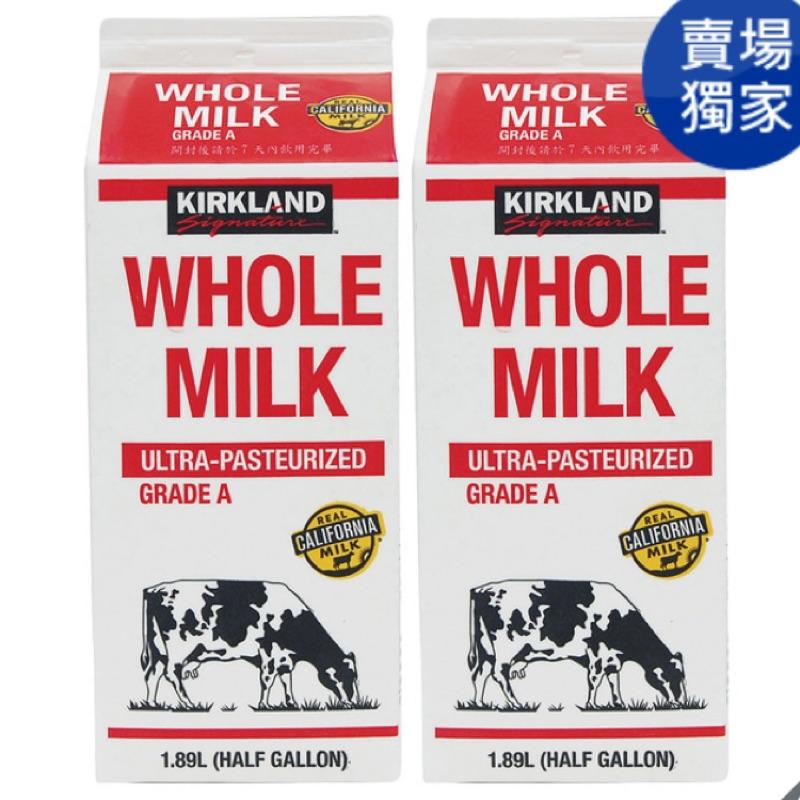 [美化小舖]好市多代購 Kirkland Signature 科克蘭全脂鮮乳 1.89公升 X 2瓶