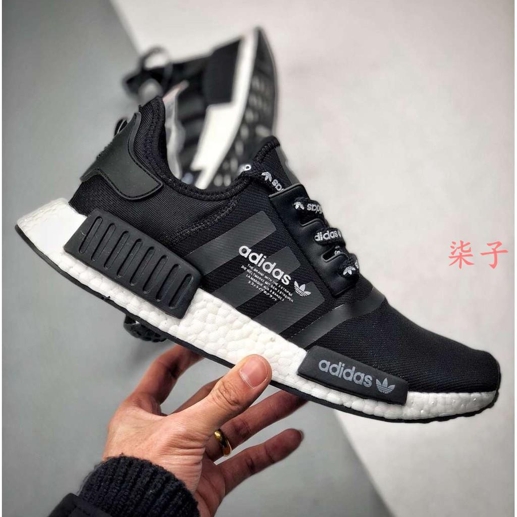 正品❤ADIDAS Originals NMD R1 Logo 日本限定 滿版鞋帶 黑底白字 F99711