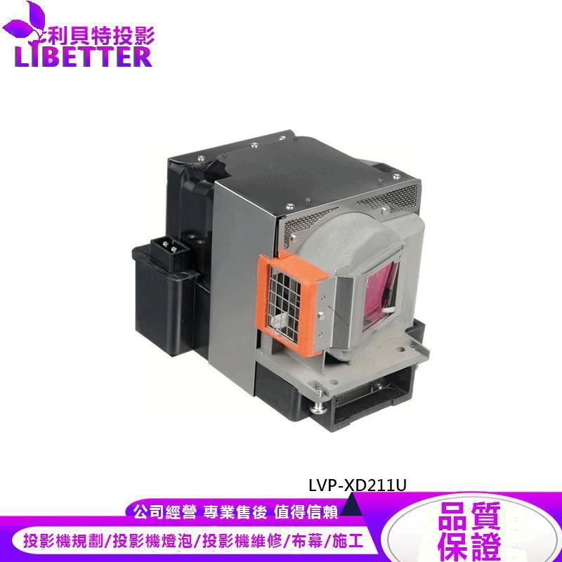 MITSUBISHI VLT-XD210LP 投影機燈泡 For LVP-XD211U