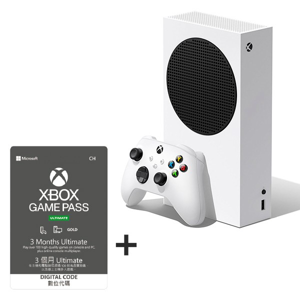Xbox Series S + XGPU 3個月 / 無光碟機版 / 台灣公司貨【XBOX旗艦館】