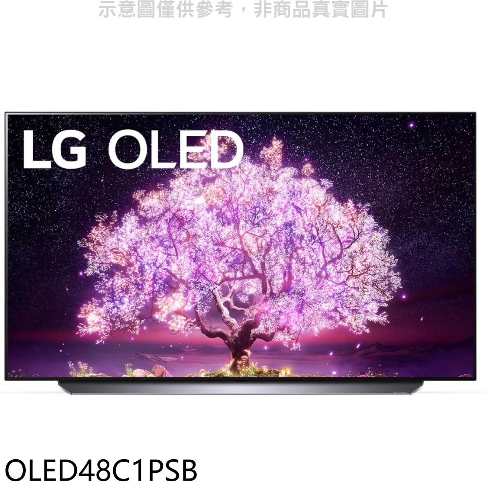 LG樂金【OLED48C1PSB】48吋OLED 4K電視(含標準安裝)
