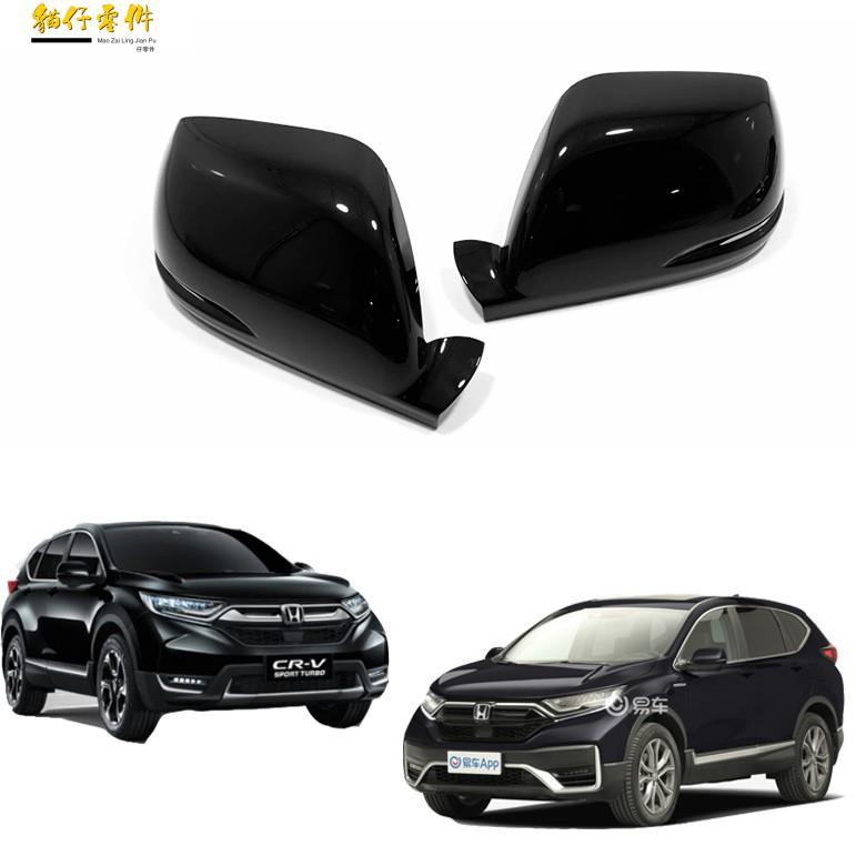 For Honda CRV 5代 5.5代 專用 ABS亮黑 後視鏡罩 後視鏡殼 後視鏡蓋 CRV5貓仔零件鋪