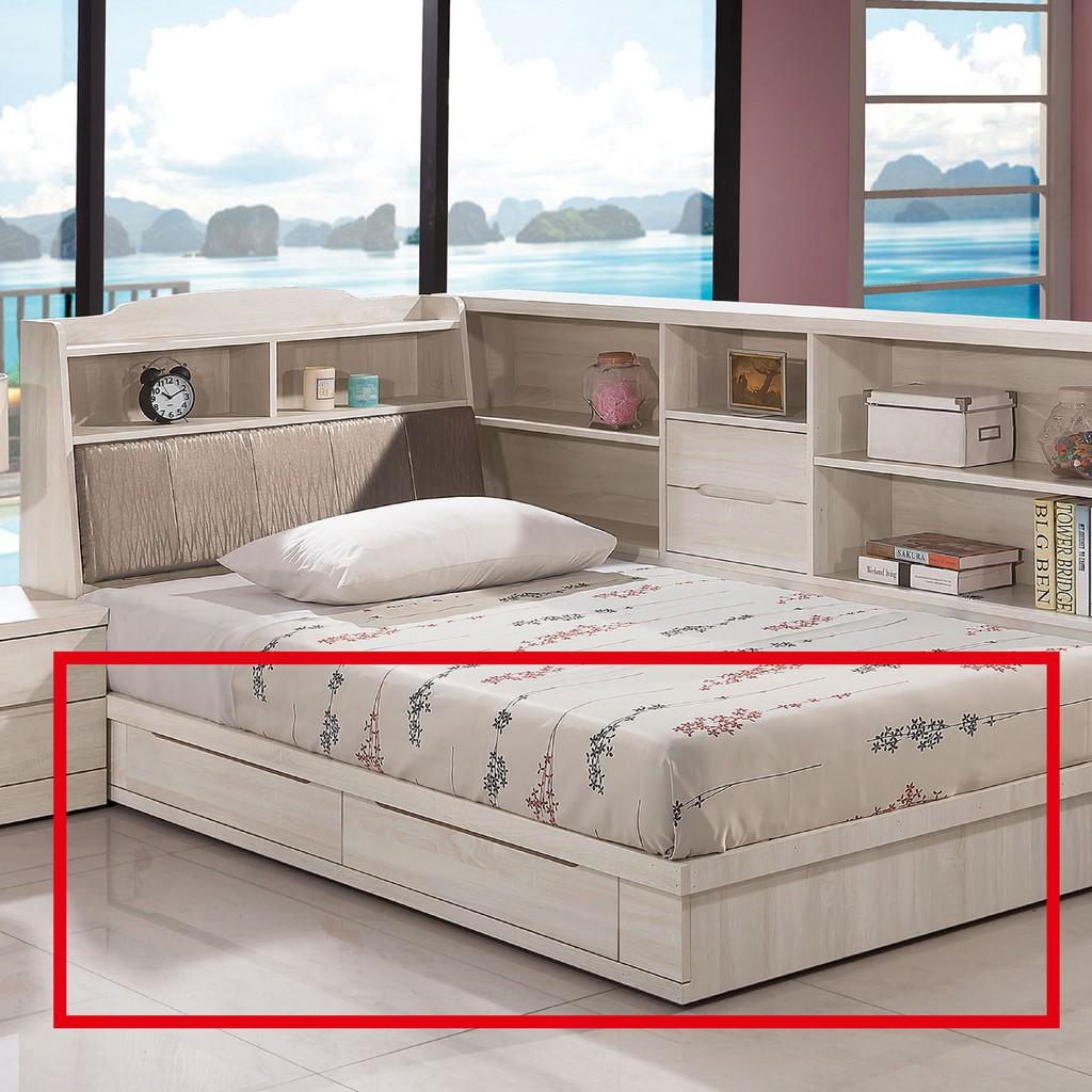 【106cm抽屜床底-A011-8】床底 單人床架 高腳床組 抽屜收納 臥房床組 【金滿屋】