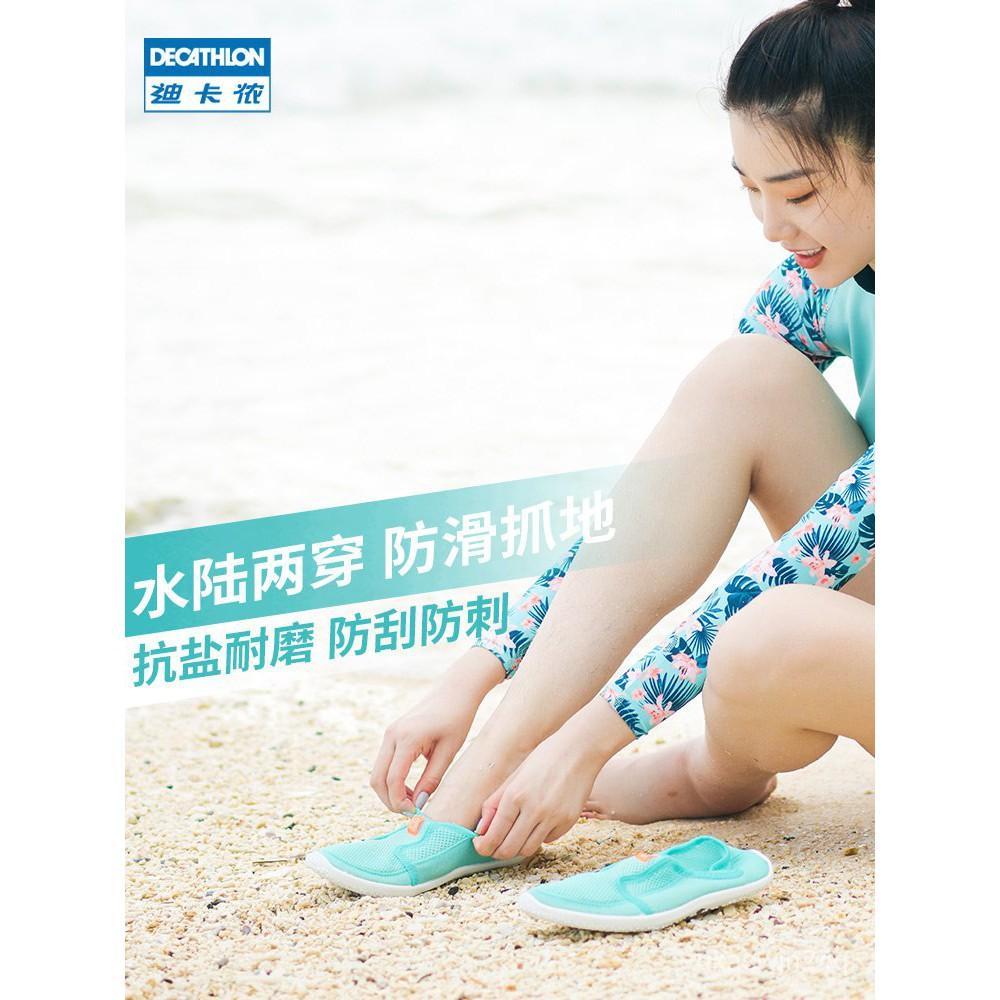 迪卡儂沙灘鞋女涉水鞋男成人兒童涼鞋戶外溯溪潛水快乾沙灘襪OVS Abil