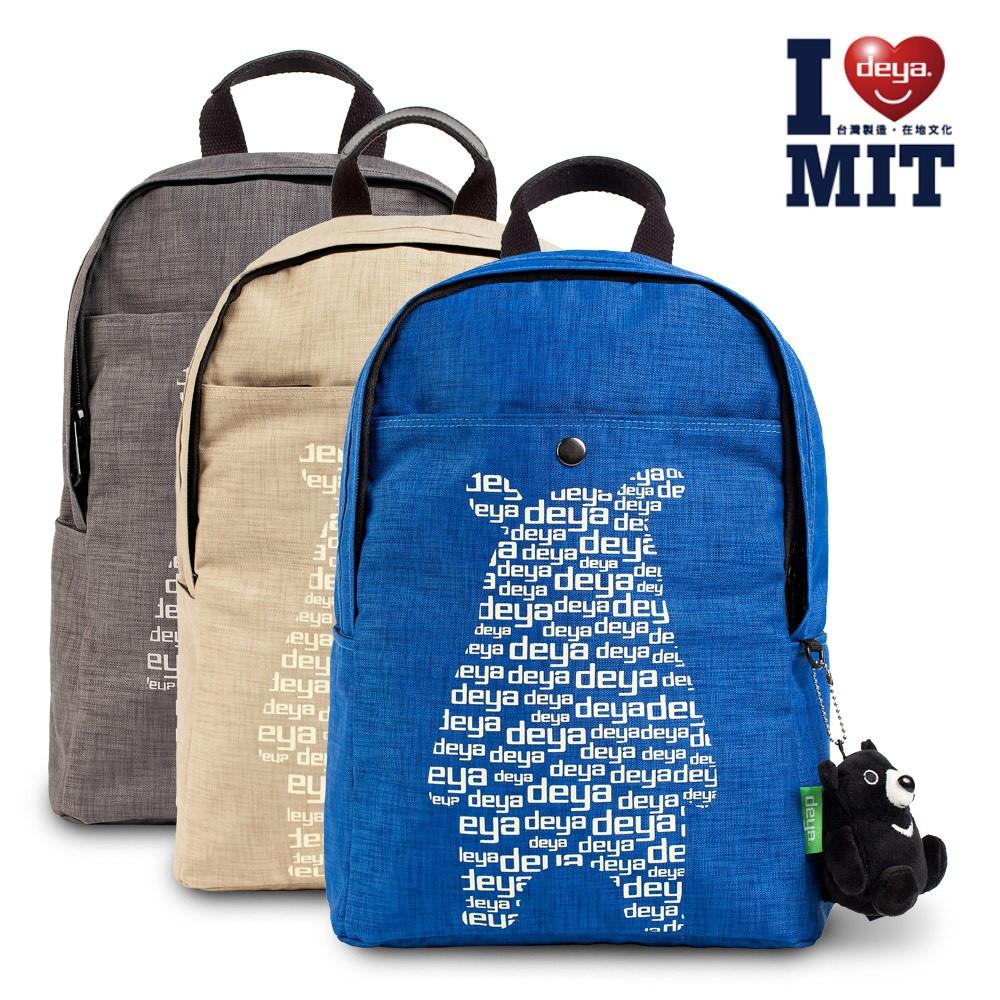 【deya】光點熊小後背包(MIT)(回饋1%黑熊保育協會)