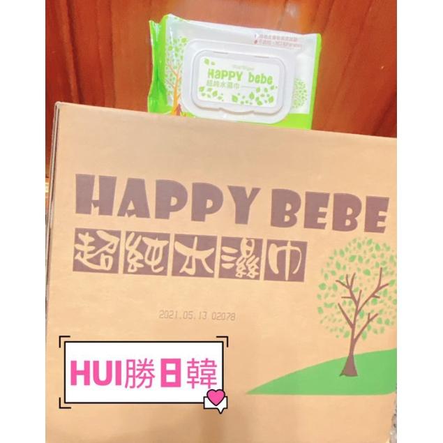 (7-11全家可箱購) HAPPY BEBE 超純水濕紙巾86抽有蓋