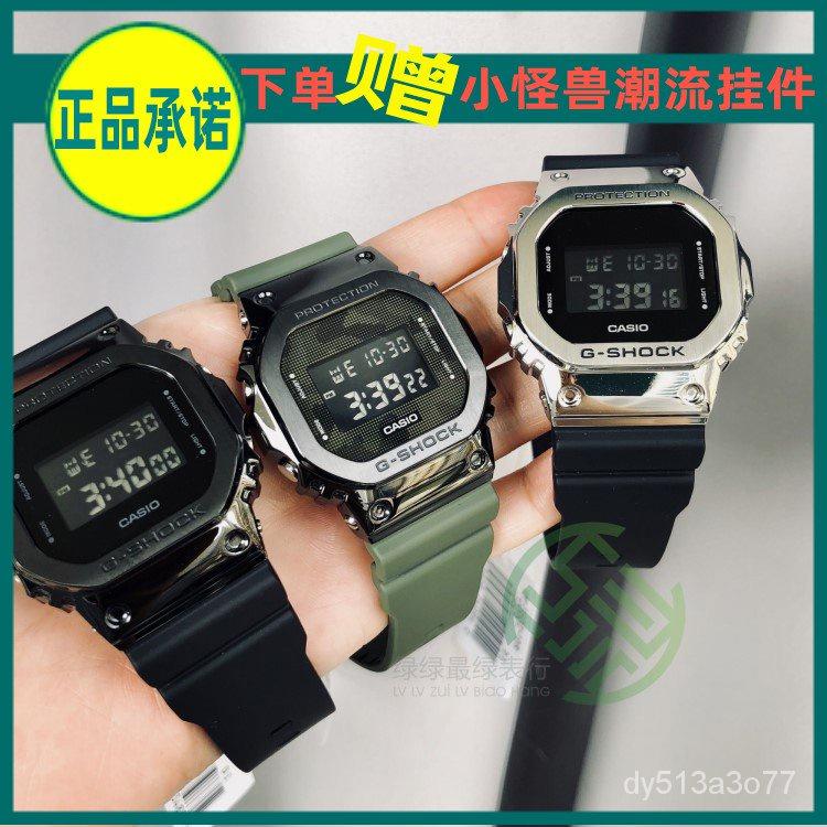 kj2B CASIO卡西歐G-SHOCK金屬GM-5600-1 5600B-1 5600B-3 S5600PG手錶新品速