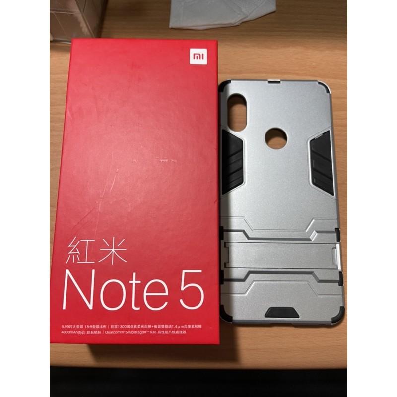 小米紅米Note 5 (4GB/64GB) 金色 二手