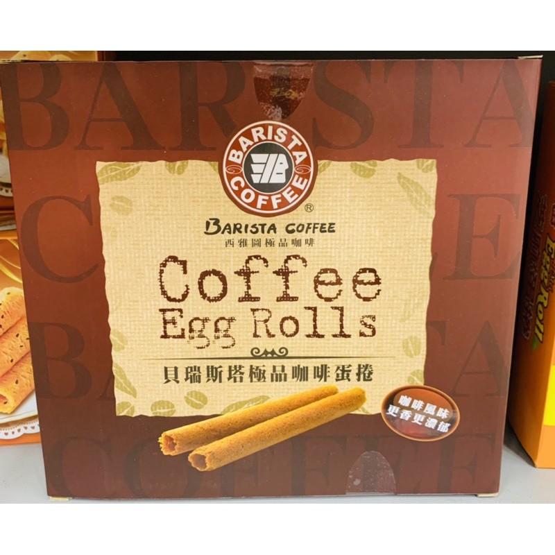 西雅圖貝斯瑞塔极品咖啡蛋捲720g