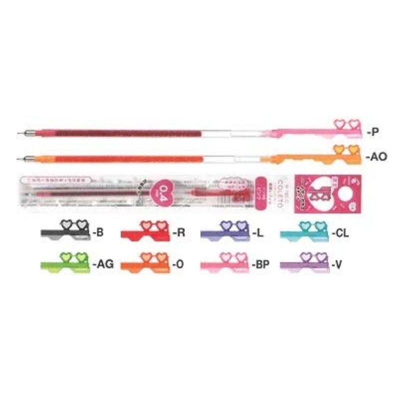 【駿隴】Pilot HI-TEC-C COLETO 變芯筆筆芯 限定 0.4mm 愛心筆芯 愛心替芯 嬰兒粉