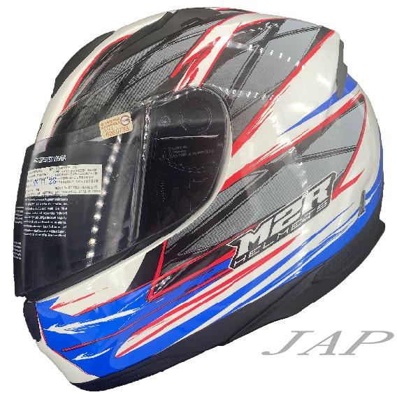 M2R  F2C F2-C 19 白藍紅 安全帽全罩 全可拆洗 複合玻纖帽體 超輕量化