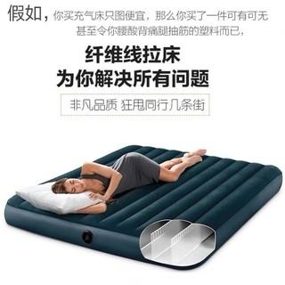 INTEX充氣床單雙人家用氣墊床 加大充氣床單人充氣床墊戶外旅行床充氣床墊 睡墊 氣墊床 防潮墊 充氣睡墊 露營 自動