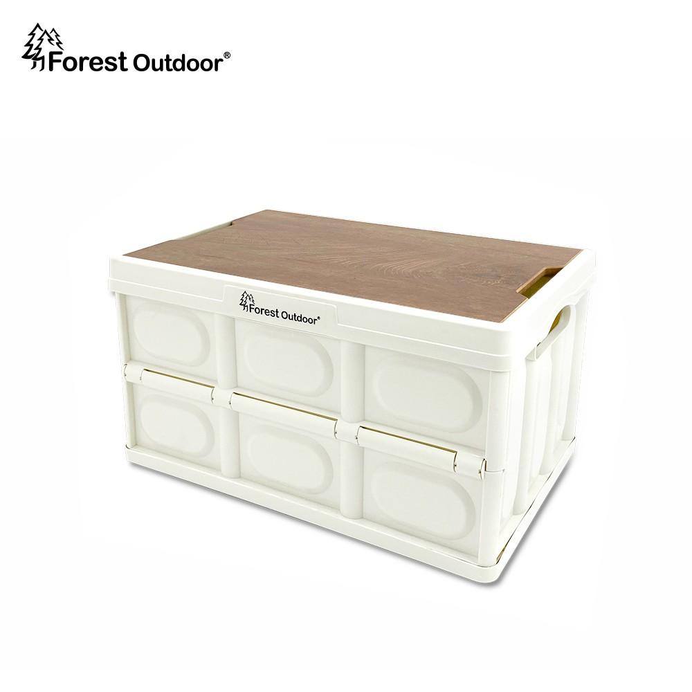 Forest Outdoor 【白色魔術收納箱含一片式桌板】 摺疊收納箱 露營桌(COSTCO箱好市多箱)【愛上露營】