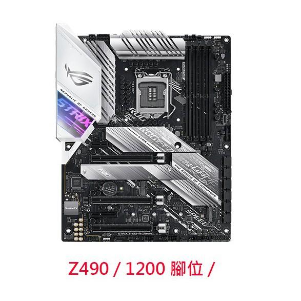 ASUS 華碩 STRIX Z490-A GAMING 主機板 1200腳位