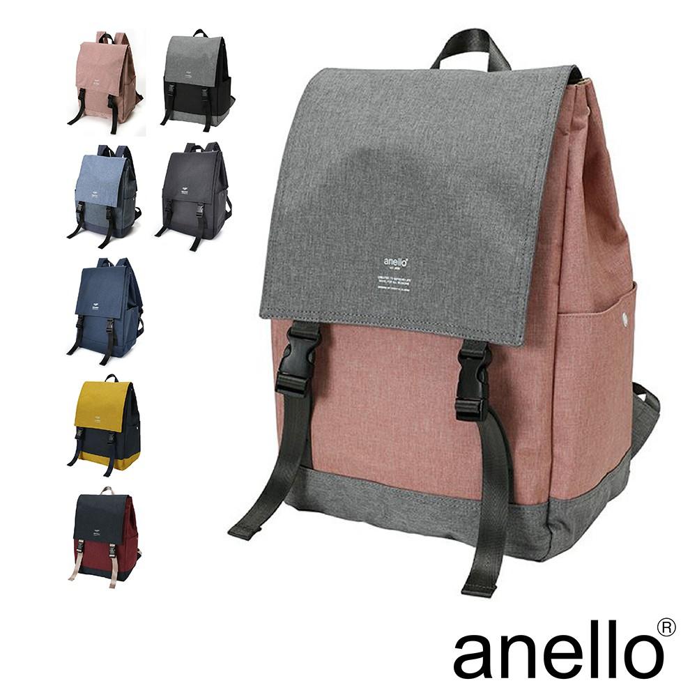 anello 高雅混色紋理休閒翻蓋式後背包(AT-H1151)