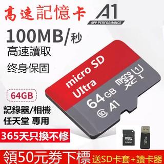 免運 256GB 128G 64G 32G U1記憶卡 SAMSUNG EVO Plus microSD 記憶卡