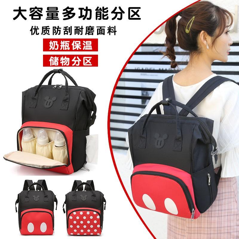 臺灣現貨媽咪包女2020新款背包多功能大容量媽媽包母嬰包雙肩包手提外出