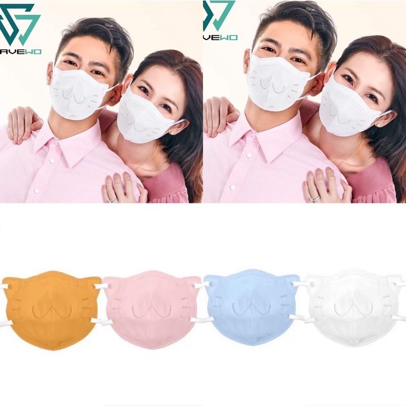 預購 香港 SAVEWO救世 3D立體口罩 貓咪 喵喵 貓咪 口罩 白色 橘色 黃色 天空藍 粉色 30片盒裝 香港口罩