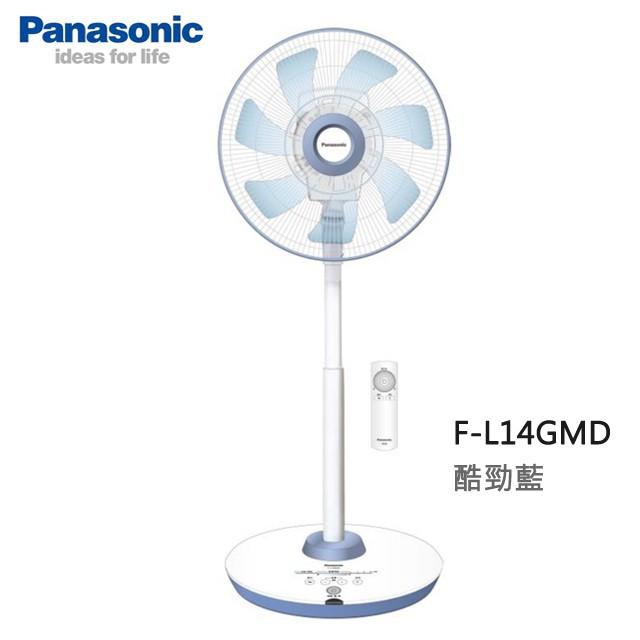 Panasonic國際牌 F-L14GMD 14吋DC直流電風扇 酷勁藍 廠商直送