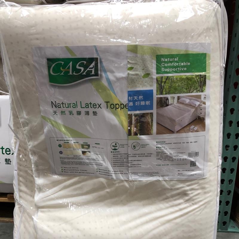 🛍好市多Costco 代購 CASA 雙人乳膠床墊 尺寸152*190cm
