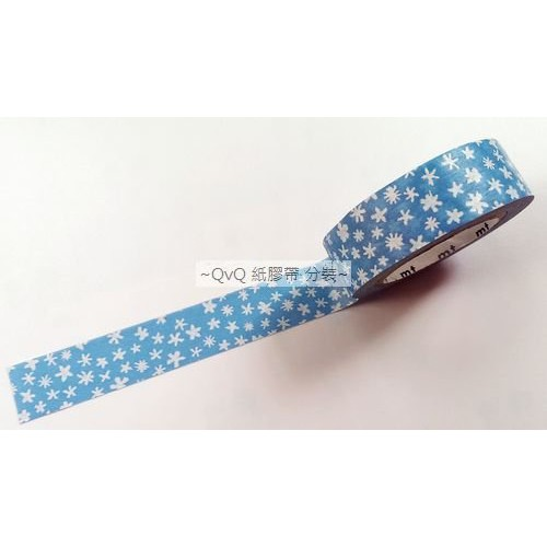 紙膠帶 分裝~ 2013 mt 博 特殊材質網版印刷款 藍底小花 (50cm)