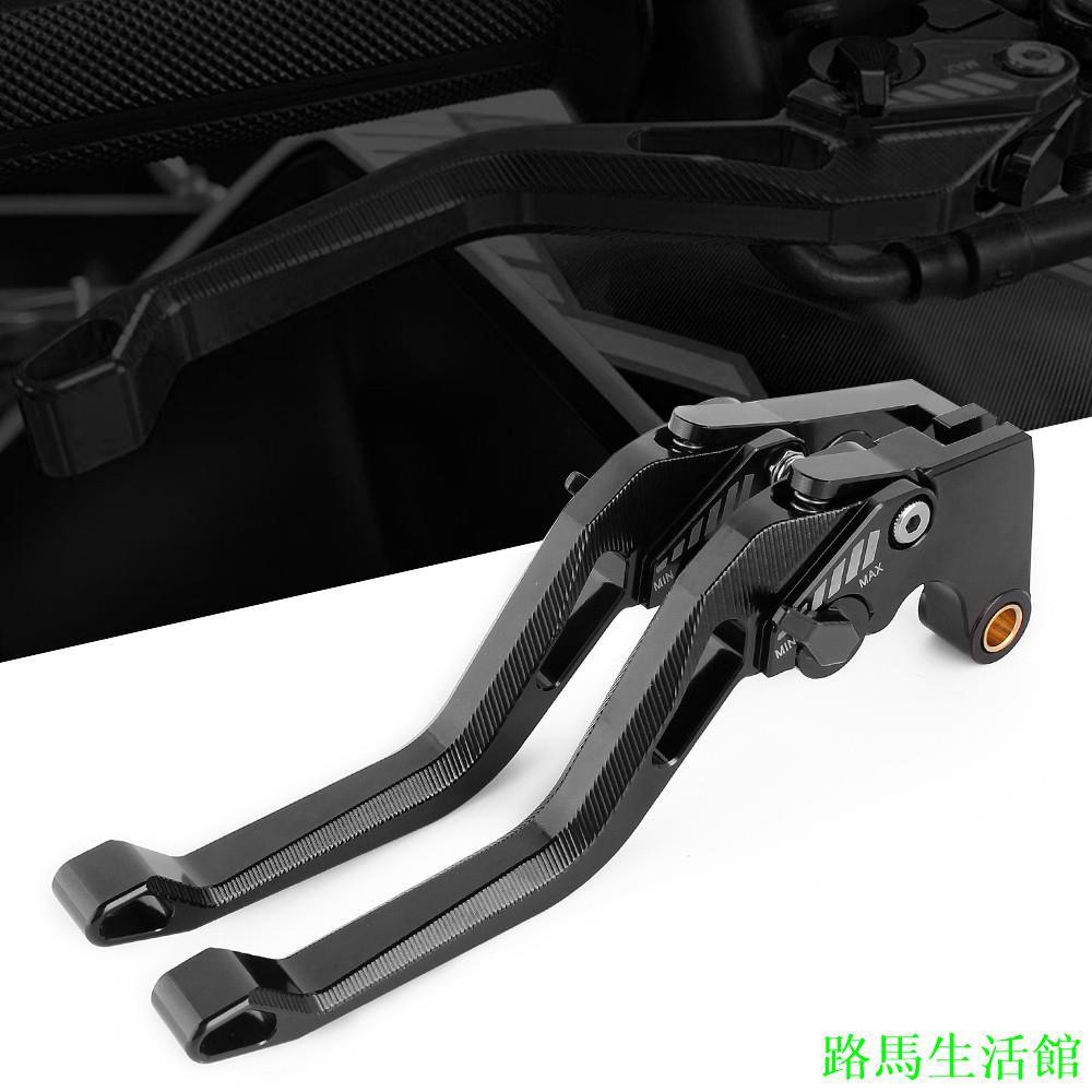 YAMAHA 雅馬哈 fzs150 V2  CNC改裝6段可調剎車離合拉桿 煞車拉桿.路馬