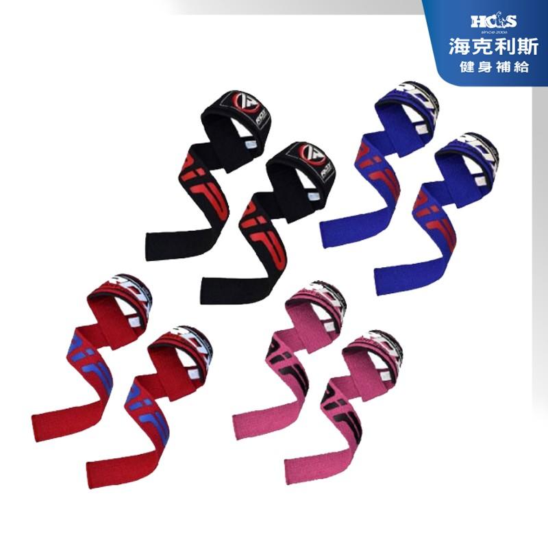 【RDX】英國 RDX 健身拉力帶 重量訓練 助握帶 助力帶