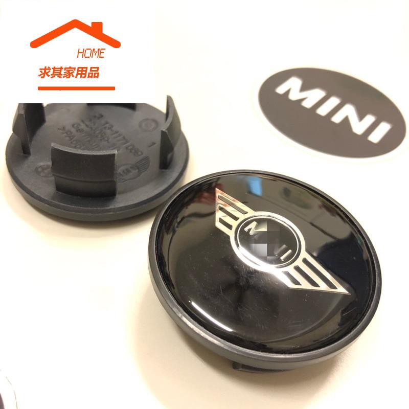 【求其用品】MINI COOPER 輪框中心蓋 鋁圈蓋BMW寶馬MINI輪轂蓋 輪圈蓋 迷你 countryman JC