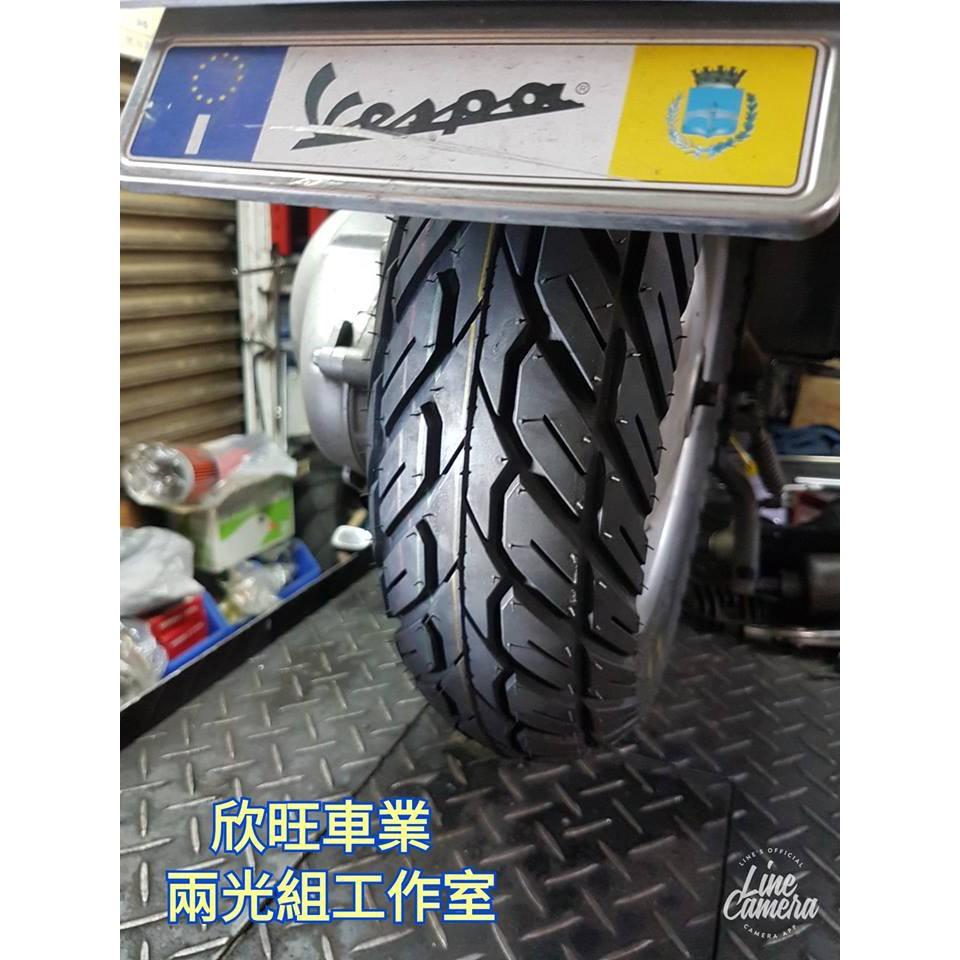 板橋建大輪胎 K418 120/70-10 (偉士牌 ET8 LX S 125 120/80-10 C6017參考)