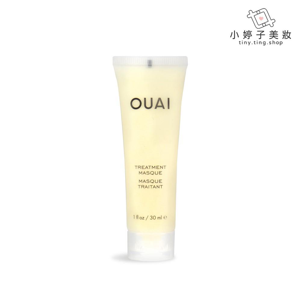 OUAI 深層修護髮膜 30ml 小婷子美妝
