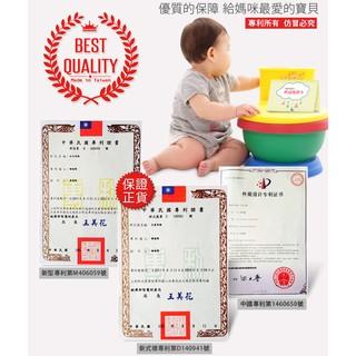 😽免運😽專利音樂兒童馬桶(六色可選)㊣【myheart】台灣製造 臺中市