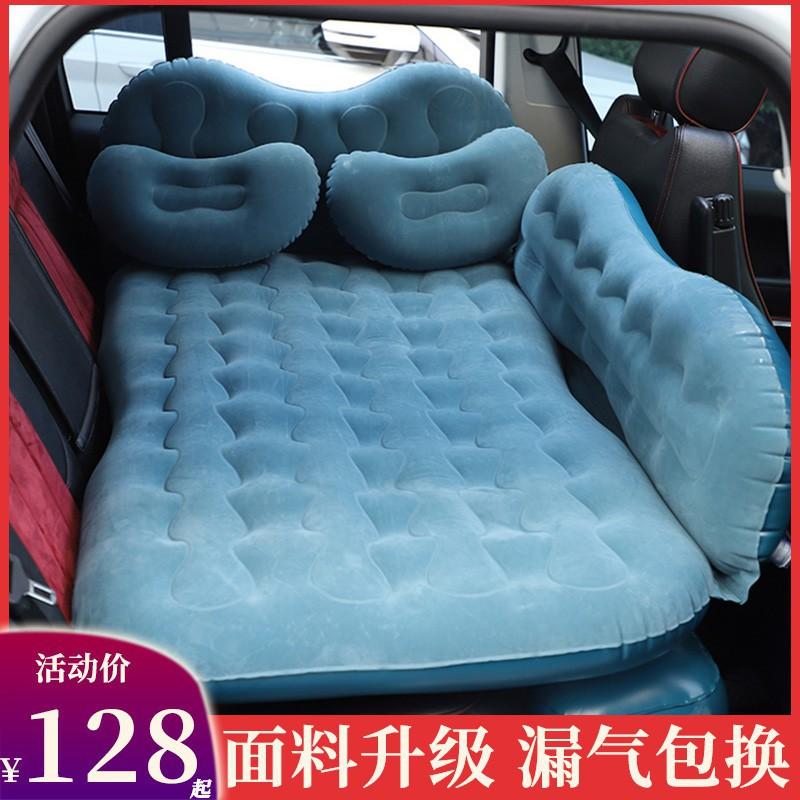 熱銷#現貨車載充氣床車用后排通用旅行床墊小轎車后座睡墊氣墊床車內汽車床