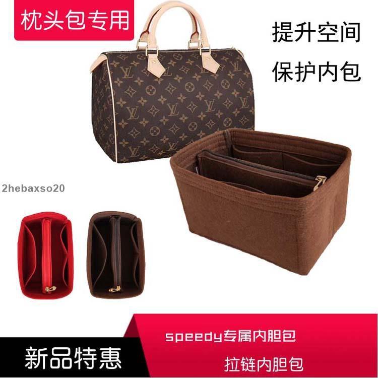 【臺灣熱銷-】分隔收納袋 袋中袋 適用於 LV Speedy 25 30 35波士頓枕頭包 內膽 包撐 包中包 收納包