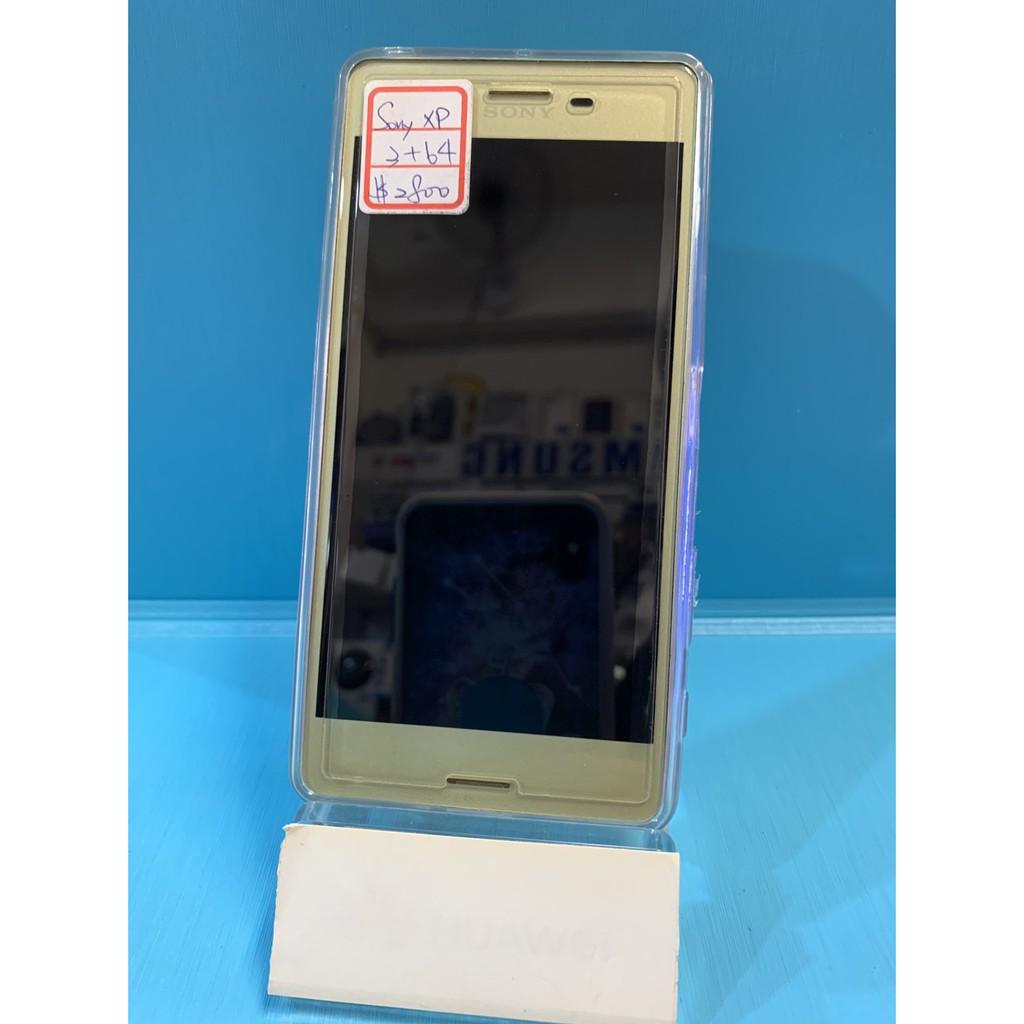 『皇家3C』Sony 索尼 Xperia X Performance 3+64GB 綠色 中古 二手