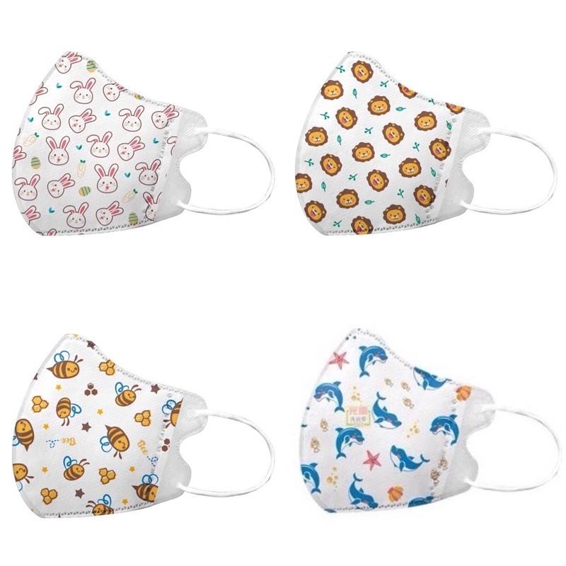 台灣製 興安立體防塵口罩 幼童(1-4歲)-兔兔🐰、獅子🦁️、蜜蜂🐝、海豚🐬(50入/盒)