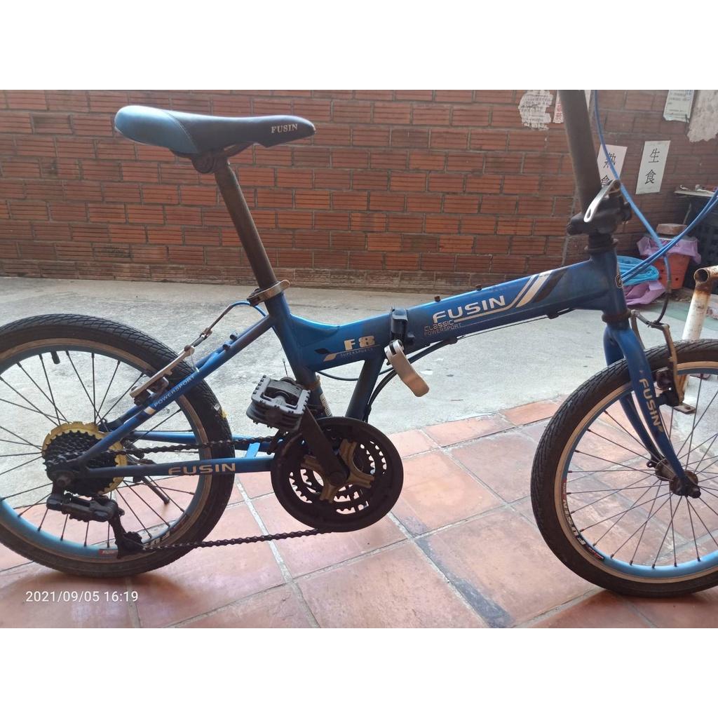 FUSIN 小折自行車