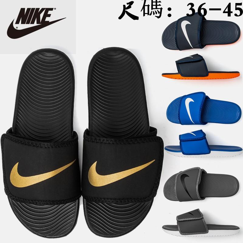 NIKE 238 Air Max Camden Slide男士休閒運動拖鞋涼鞋