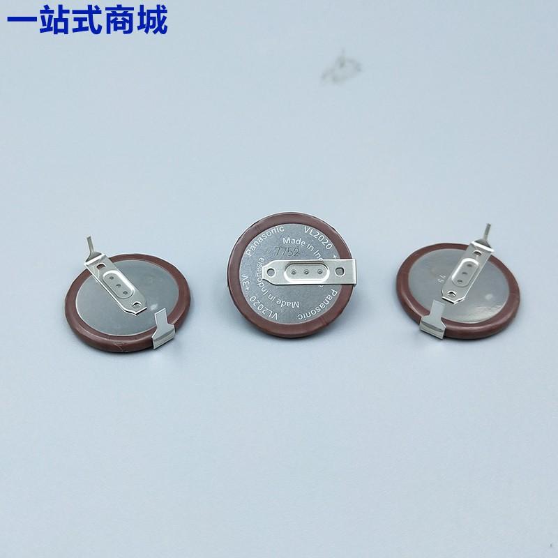 Panasonic/松下進口VL2020可充電3V帶180度腳 寶馬鑰匙遙控器電池