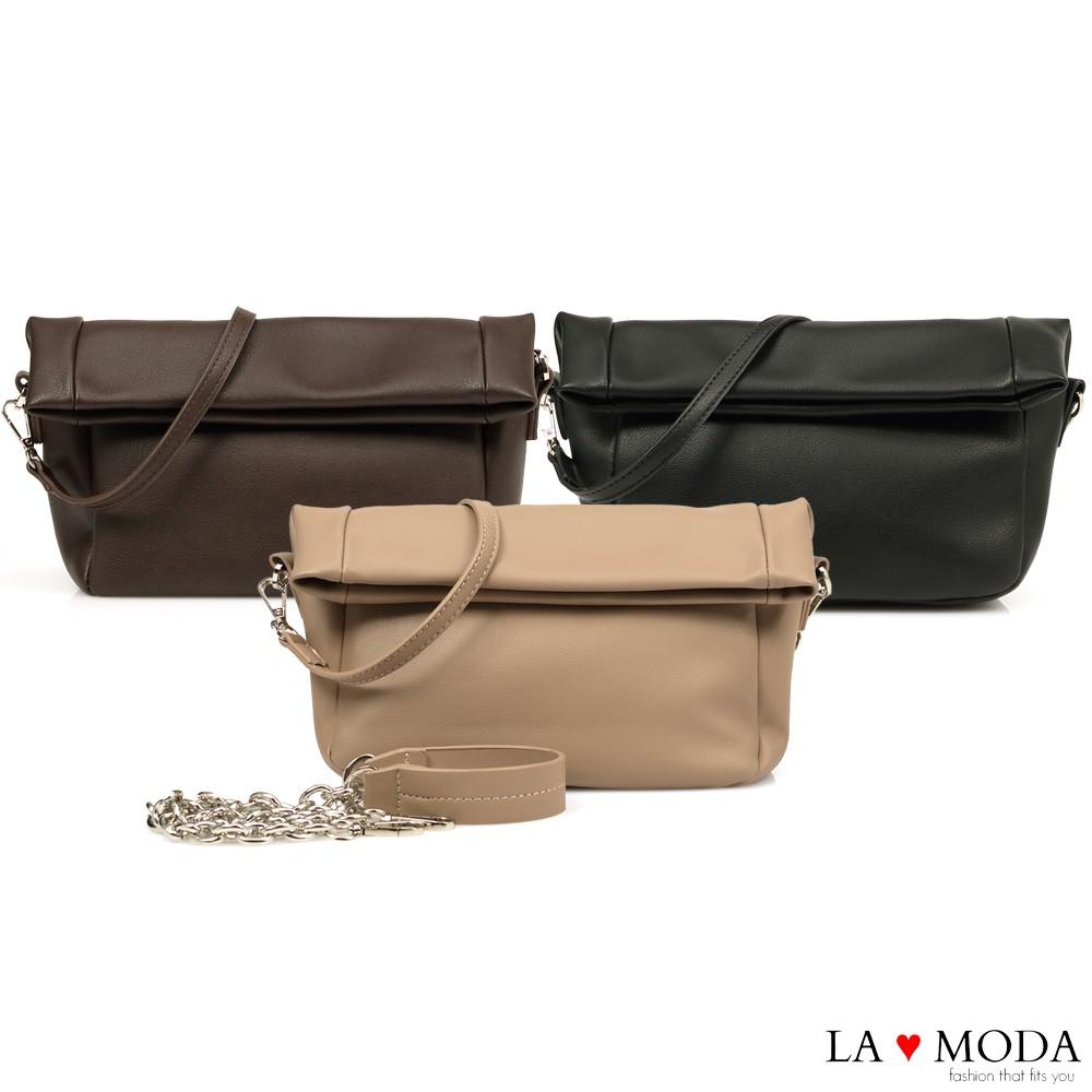 La Moda 極佳觸感柔軟可翻折多背法肩背斜背鍊帶包(共3色)