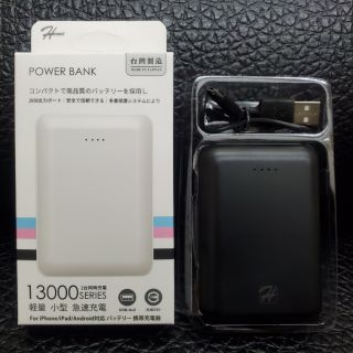 POWER BANK 台灣製造行動電源13000mah,快速當天出貨