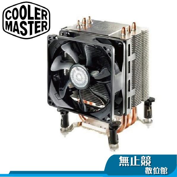 CoolerMaster 酷碼 Hyper TX3 EVO 散熱器