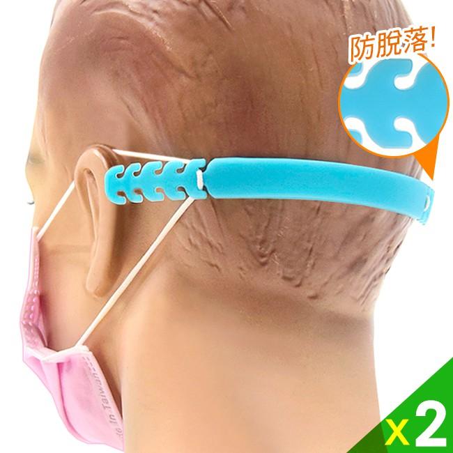 口罩護耳神器2入(防脫鉤)可調節小孩口罩固定器D300-08成人口罩延長帶.防滑口罩掛鉤.頭戴式防勒卡扣.防耳痛減壓繩子