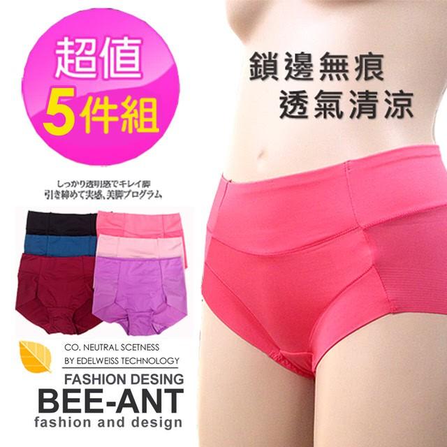【AILIMI】鎖邊無痕緹花中腰彈性內褲(5件組 6180)
