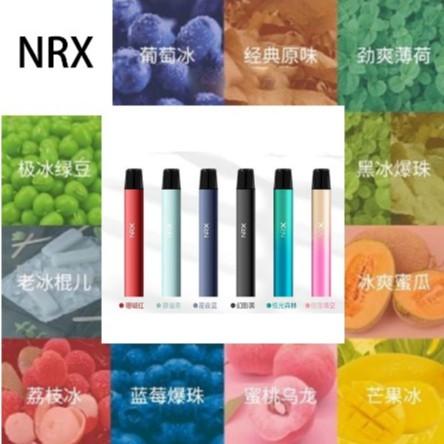 🔥新果汁杯 NRX3糖果 NRX3 尼威三代 原裝公司貨 補充包 一盒四入 陶瓷芯 果汁杯 馬克杯 原厰正品